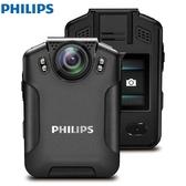 PHILIPS 頂規款隨身攝錄影機(贈64G記憶卡)-VTR8101