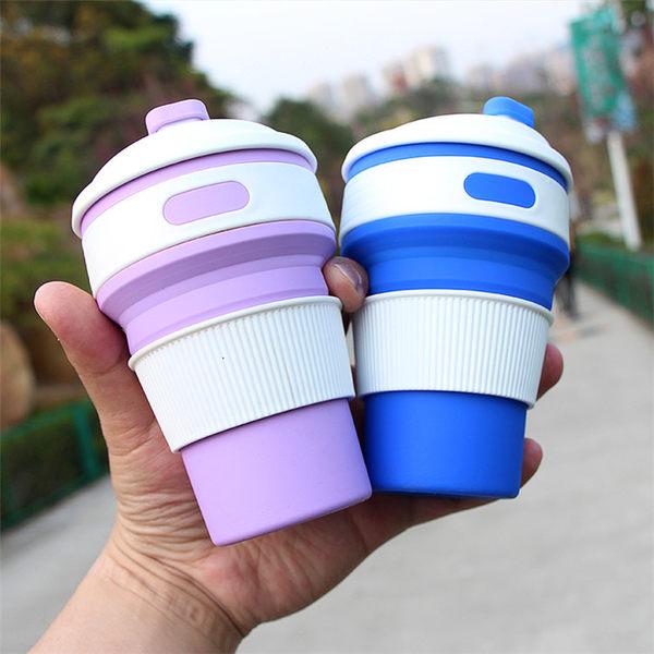 【Miss.Sugar】戶外矽膠折疊水杯子旅行嘖嘖隨手茶杯伸壓縮創意情侶咖啡杯350ml【K4002420】