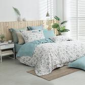 MONTAGUT-春意之沐-300織紗長絨棉兩用被床包組(單人)
