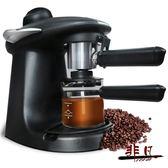 TSK-1822A意式全自動家用半商用蒸汽打奶泡咖啡機【99元專區限時開放】TW