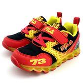 《7+1童鞋》FILA 魔鬼氈 炫彩電燈  輕量止滑  運動鞋  4221  紅色