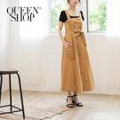 Queen Shop【01084677】...