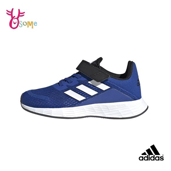 adidas童鞋 男童運動鞋 DURAMO SL 慢跑鞋 跑步鞋 透氣耐磨 魔鬼氈 經典款 S9391#藍色◆奧森