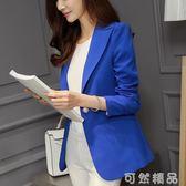 春夏新款女式韓版小西裝時尚氣質長袖純色女裝外套   可然精品鞋櫃