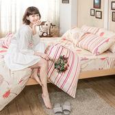 床包被套組 / 雙人【輕盈粉】含兩件枕套  100%純棉  戀家小舖台灣精製AAC212