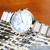 手錶女 陶瓷韓版閒閒白色女手錶防水2017新款時尚潮流學生石英錶【快速出貨】