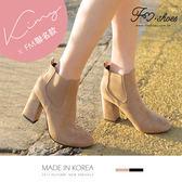 靴.Kimy聯名款-高跟卻爾西短靴-FM時尚美鞋-韓國精選. Happy