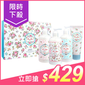 韓國 EVAS 玫瑰花園沐浴保濕滋潤禮盒組(4入) 沐浴乳+身體乳+護手霜【小三美日】$499