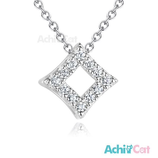 AchiCat 925純銀項鍊鎖骨鍊女短鍊 知心閨蜜幾何世界 生日兒童節送禮推薦 CS6044