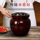 泡菜罈 腌雞蛋壇子家用陶瓷腌菜咸菜泡菜土陶罐酸菜缸帶蓋加厚咸鴨蛋【快速出貨】