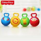 費雪嬰兒玩具0-1歲寶寶手抓球新生兒小皮球幼兒手搖鈴3-6-12個月     西城故事