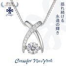 正版日本原裝【Crossfor New York】項鍊【Jupiter木星】純銀懸浮閃動項鍊