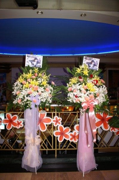 (YA-238)北縣永和市情意花坊網路花店祝賀花籃演唱會.開幕、展覽、發表會(900元/個)