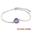 925純銀水晶手鍊 甜美心動(兩色選) 石頭記