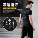健身服男運動套裝跑步緊身衣夏季短袖晨跑健身房裝備訓練服速干衣  快速出貨