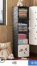 宿舍衣柜簡易布小號組裝學生出租房單人塑料...