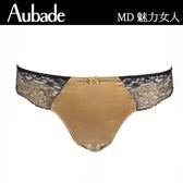 Aubade-魅力女人S-XL華麗金三角褲(金)MD