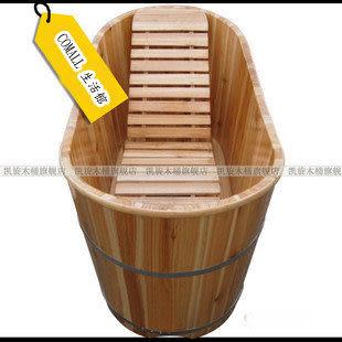 廠家直銷特價 沐浴桶