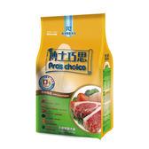 博士巧思 生機純淨無穀 羊肉地瓜 6kg(A831A05)