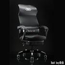 升降電腦椅轉椅家用老板座椅游戲現代簡約人體工學椅子辦公椅電競 QQ11917『bad boy時尚』