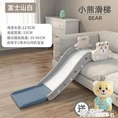 溜滑梯兒童床沿折疊滑滑梯寶寶室內家用小型沙發玩具嬰兒家庭床上游樂園 歐尚生活館