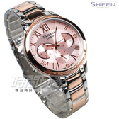 SHEEN SHE-3058SPG-4A 施華洛世奇 羅馬時刻鑲鑽 三眼女錶 玫瑰金色 指針錶 防水手錶 CASIO卡西歐