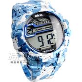 JAGA Blink系列 多功能防水運動錶 液晶冷光照明 迷彩 水轉印花色 飛行錶 男錶 電子錶 M1087-DE(白藍)
