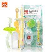兒童牙刷 好孩子嬰兒牙刷0-1-2-3歲兒童訓練乳牙刷寶寶幼兒硅膠軟毛手指套 芭蕾朵朵