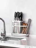 304不銹鋼刀架家用廚房菜刀架插刀座盒放刀具置物架收納架瀝水盤 港仔HS