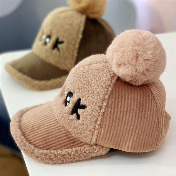 兒童鴨舌帽女韓版潮寶寶帽子秋冬男童帽毛絨棒球帽百搭保暖毛球帽