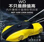 車載手機支架吸盤式汽車用磁性車上支撐磁吸導航多功能通用「千千女鞋」
