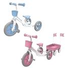 友誠-六合一智慧訓練車/滑步車/腳踏車(粉色/藍色)【六甲媽咪】