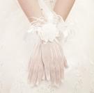 新娘手套蕾絲結婚紅白色長短款