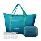 會員禮_SONY h.ear 收納旅行袋
