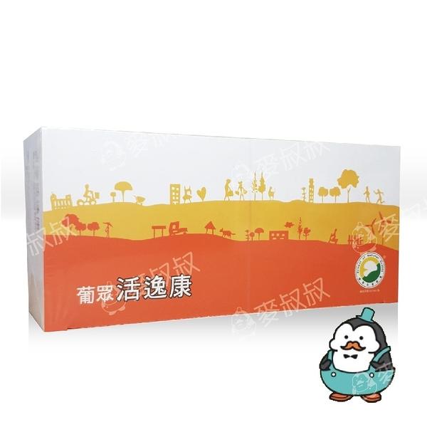 葡眾活逸康猴頭菇菌絲體顆 2gm x 90條/盒