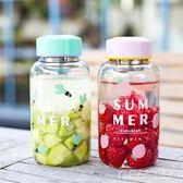 便攜茶杯可愛小清新玻璃花茶杯韓國女小學生便攜果汁杯子創意透明水杯 概念3C旗艦店