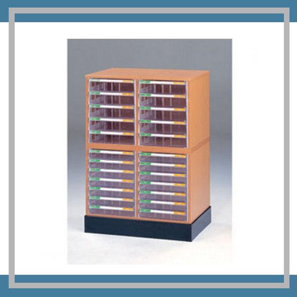 【必購網OA辦公傢俱】B4-8207H 木質公文櫃 資料櫃 文件櫃