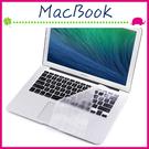 Apple MacBook Air/Pro 新款 Touch Bar 透明筆電鍵盤膜 超薄TPU 防塵按鍵膜 筆記本電腦鍵盤保護膜 霧面