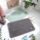 衛生間門口地墊定制入戶門墊臥室地毯廚房吸水腳墊衛浴浴室防滑墊 QQ6941『東京衣社』