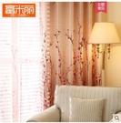 簡歐歐式絲絨雙面印花窗簾客廳飄窗隔熱半遮光臥室成品厚布料定制 寬2.0米高2.7米 1片價格