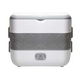 保溫蒸煮飯盒加熱電熱飯盒蒸飯器多層煮飯鍋迷你電飯煲小型2人 歐韓流行館