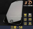 【3D全滿版玻璃貼】9H超強疏水疏油 for三星 S8 G950FD 手機滿版玻璃貼膜保護貼膜螢幕貼鋼化貼