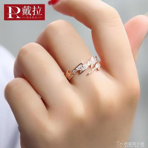 戴拉飾品 心動日韓韓版時尚潮人開口戒指女 食指戒中指裝飾指環 安妮塔小铺