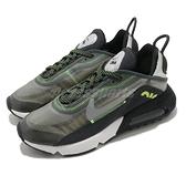 【海外限定】Nike 休閒鞋 Wmns Air Max 2090 SE 黑 綠 大氣墊 女鞋 運動鞋【ACS】 CW8336-001