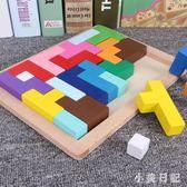兒童拼圖益智玩具3-4-6歲俄羅斯方塊幼兒園男孩女孩智力開發積木 aj3562『小美日記』