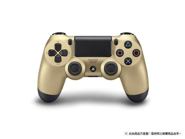 【玩樂小熊】 PC可用 現貨PS4 主機專用 DS4 SONY原廠 無線藍芽震動手把 金色款