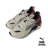 Puma Rs-x 米色 麂皮 拼接 休閒運動鞋 男女款NO.B0975【新竹皇家 36981803】