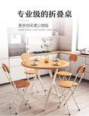 折疊桌簡易小方桌家用可折疊餐桌吃飯桌便攜正方形飯桌簡約桌子新年鉅惠