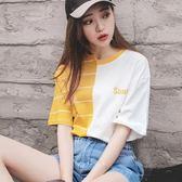 全館83折韓范短袖T恤女 夏季寬鬆百搭半袖上衣學生bf風條紋拼接純棉體恤潮