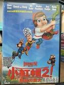 挖寶二手片-0B02-167-正版DVD-動畫【小紅帽2團結力量大】-極盡惡搞顛覆經典童話改編動畫(直購價)